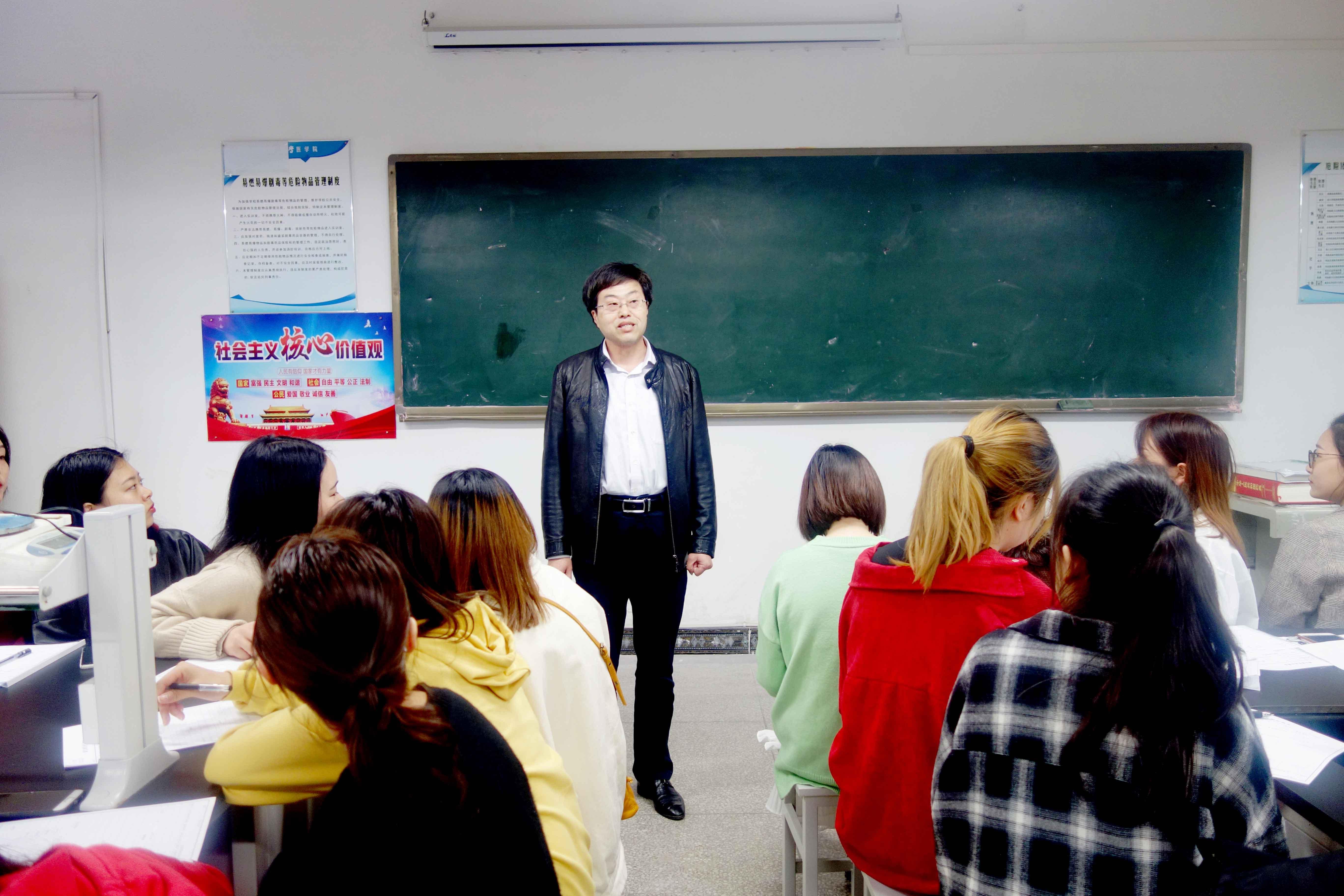 压缩鄂州职业大学医学院院长杨家林先生讲话.jpg